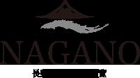 長野 長野市官方觀光導覽
